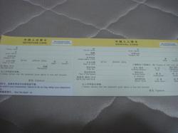 2007fuyu_338