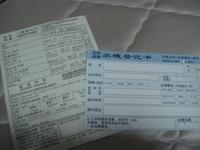 2007fuyu_339