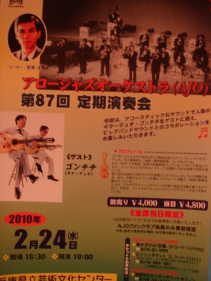 20100127_013
