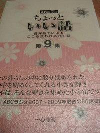 20100127_015