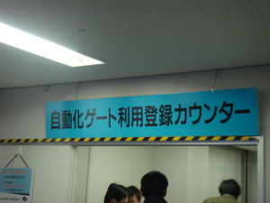 20091214_001