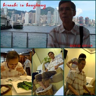 2010_minami_lesson_004