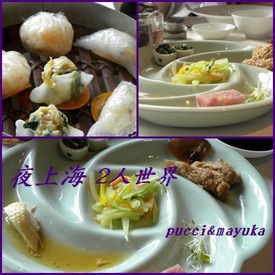 2010_minami_lesson_005