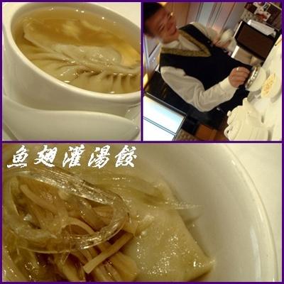 2010_minami_lesson_032_2