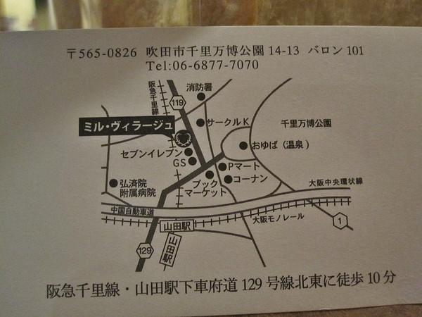 Img_0489