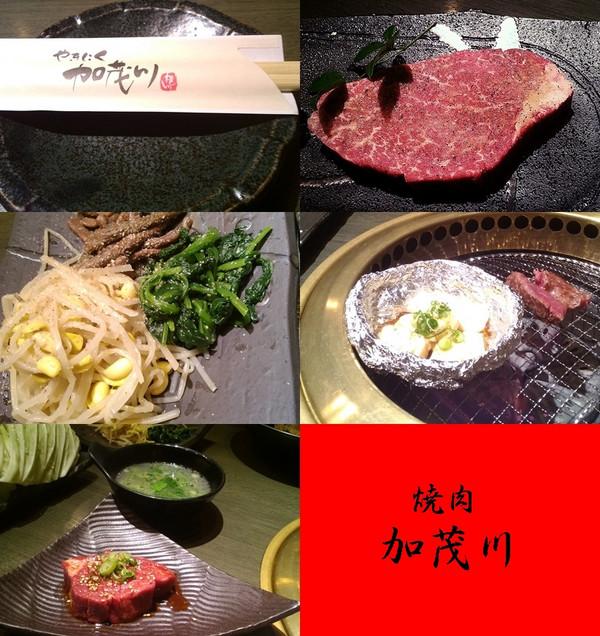 P_20161207_084127